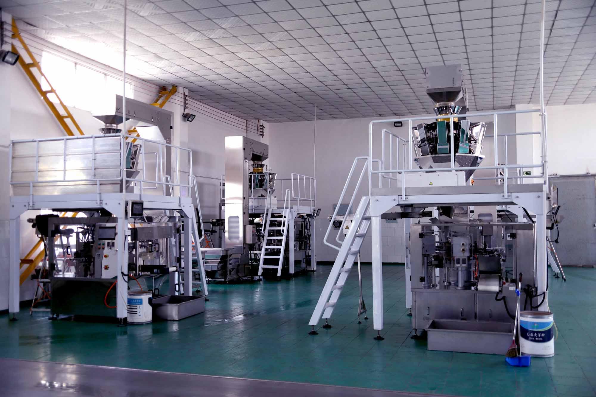 生产环节(二)